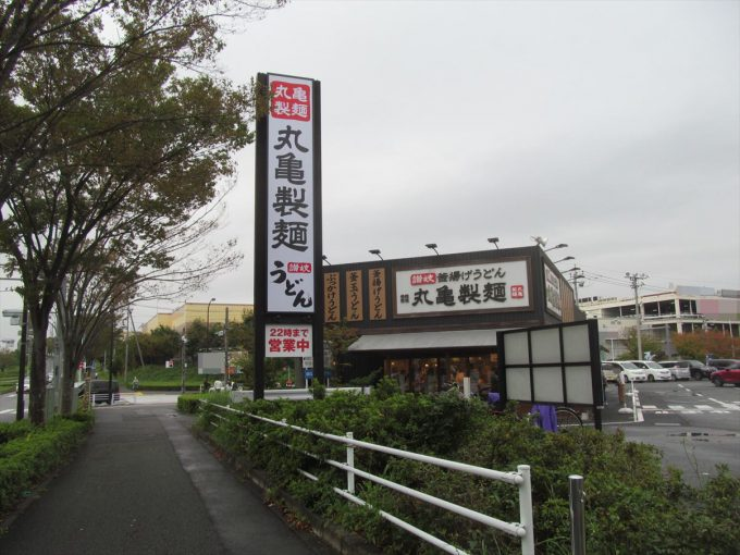 marugame-seimen-chanpon-udon-20191014-007