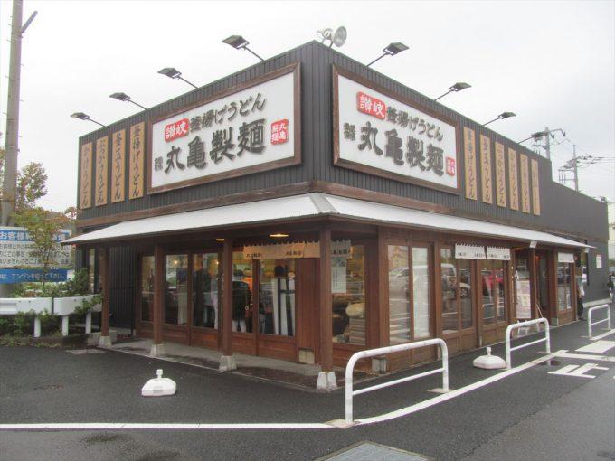 marugame-seimen-chanpon-udon-20191014-011