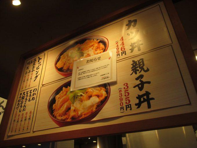 marugame-seimen-chanpon-udon-20191014-051_2