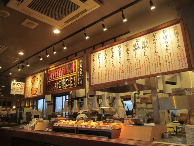 marugame-seimen-chanpon-udon-20191014-178