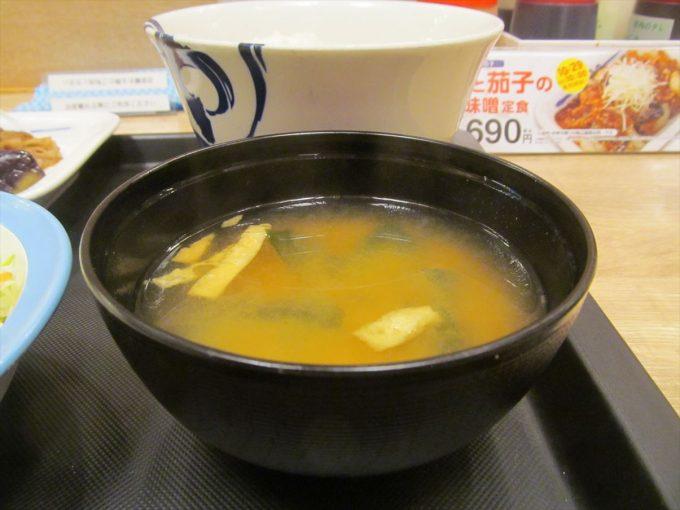 matsuya-gyuyakiniku-nasu-ninniku-miso-teishoku-20191029-079