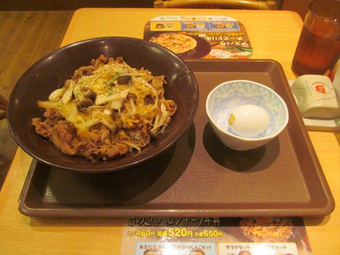 sukiya-kinoko-peperoncino-gyudon-cheese-ontama-mix-20191016-046
