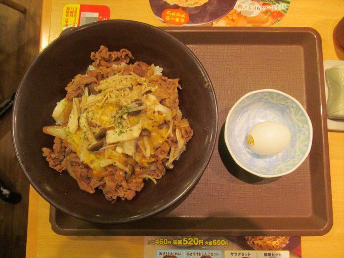 sukiya-kinoko-peperoncino-gyudon-cheese-ontama-mix-20191016-050
