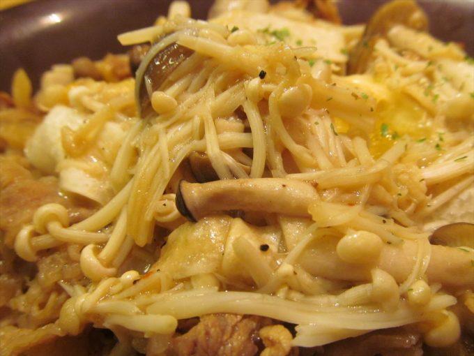 sukiya-kinoko-peperoncino-gyudon-cheese-ontama-mix-20191016-064