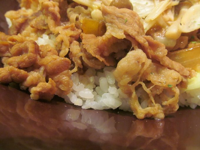 sukiya-kinoko-peperoncino-gyudon-cheese-ontama-mix-20191016-084