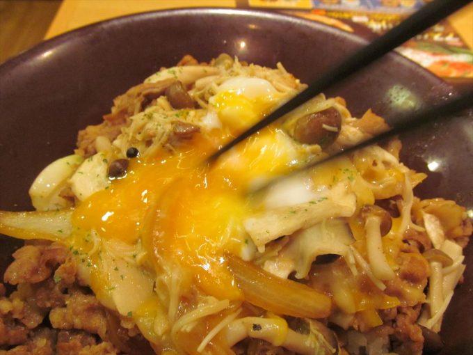 sukiya-kinoko-peperoncino-gyudon-cheese-ontama-mix-20191016-137