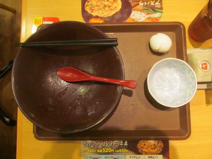 sukiya-kinoko-peperoncino-gyudon-cheese-ontama-mix-20191016-179