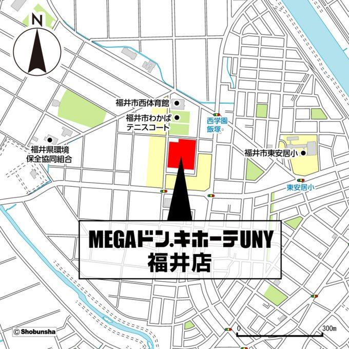 MEGAドンキホーテUNY福井店_地図_1205_20191114