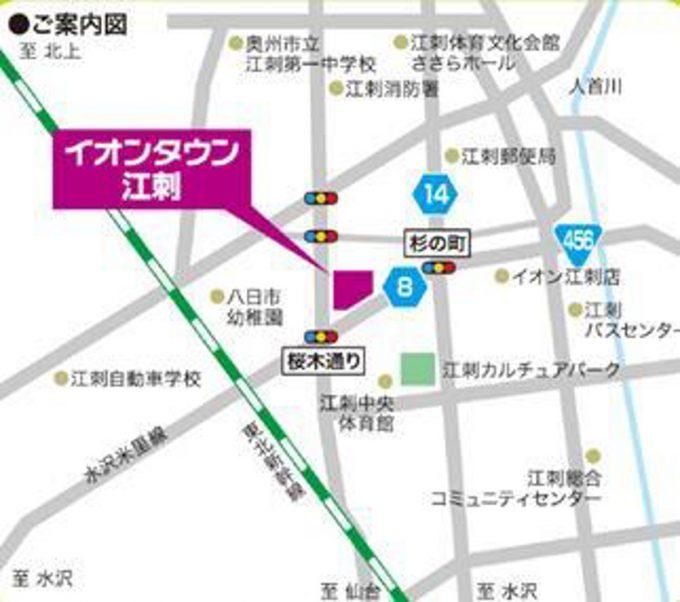 イオンスタイル江刺_広域地図_1205_20191107