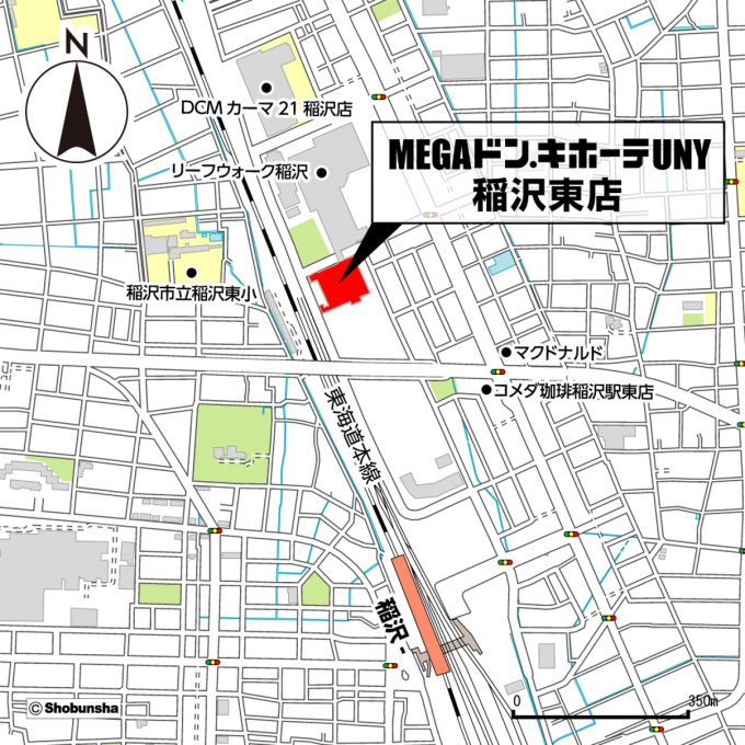MEGAドンキホーテUNY稲沢東_地図_1205_20191128