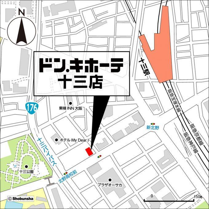 ドンキホーテ十三店_地図_20191119