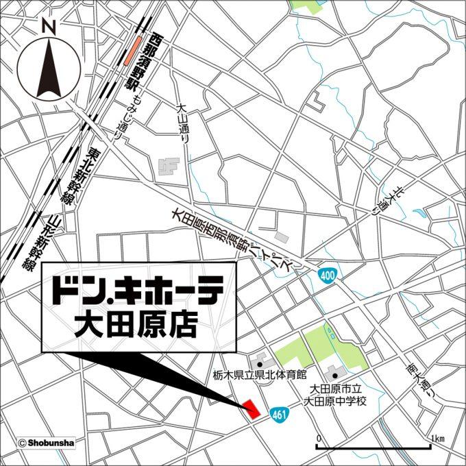 ドンキホーテ大田原店_地図_1205_20191129