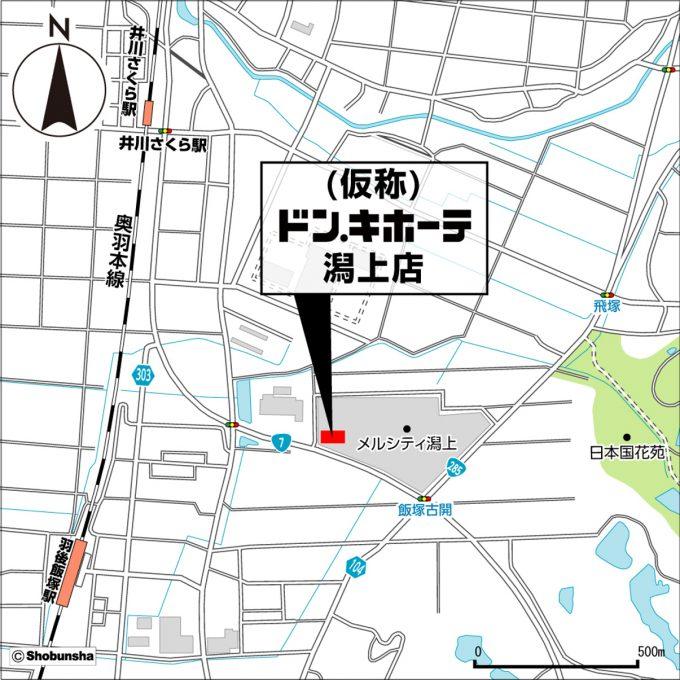 ドンキホーテ潟上店_地図_1205_20191130