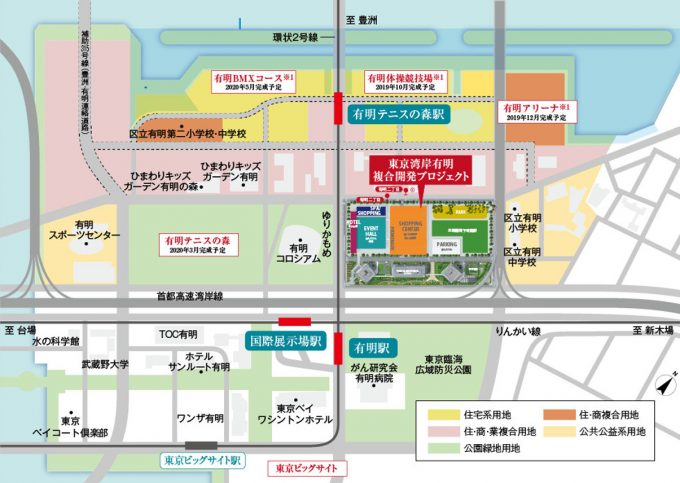 有明ガーデン_現地周辺地図_1205_20191127