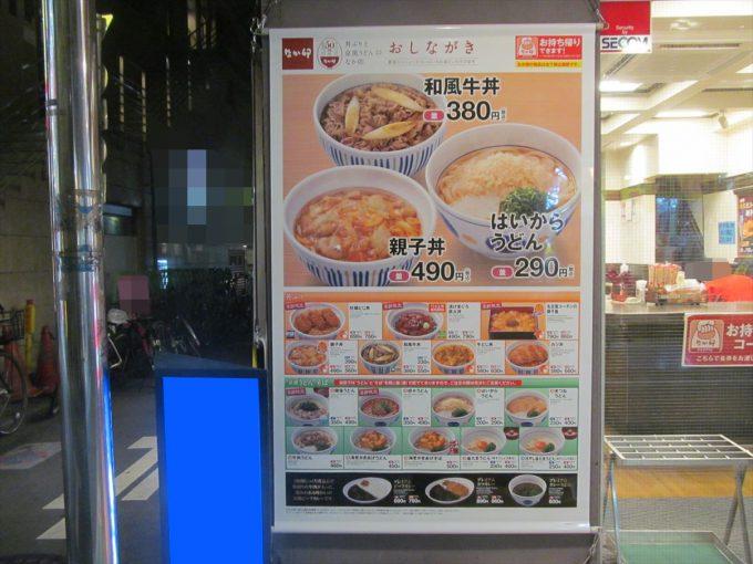 nakau-demigrass-hamburger-teishoku-20191109-008