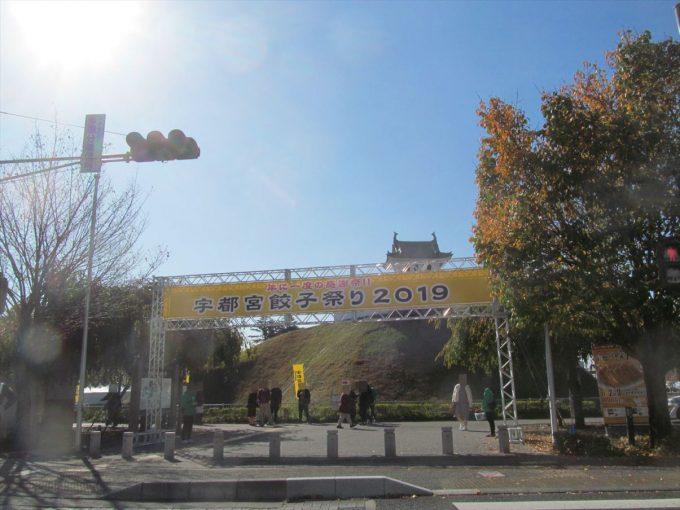 utsunomiya-gyoza-festival-20191102-001