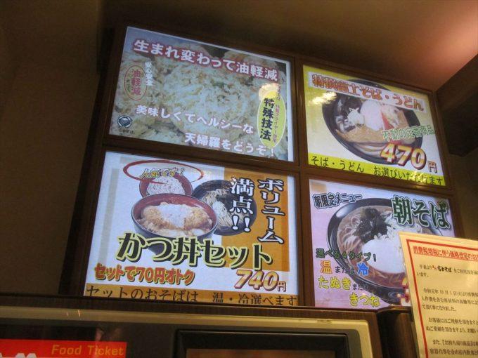 fujisoba-bak-kut-teh-soba-20191221-016