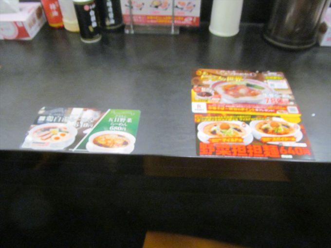 kourakuen-sauce-cutlet-don-20191212-005