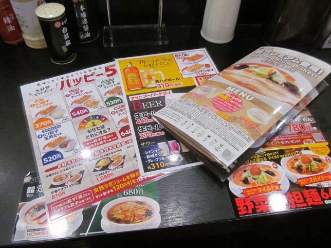 kourakuen-sauce-cutlet-don-20191212-009