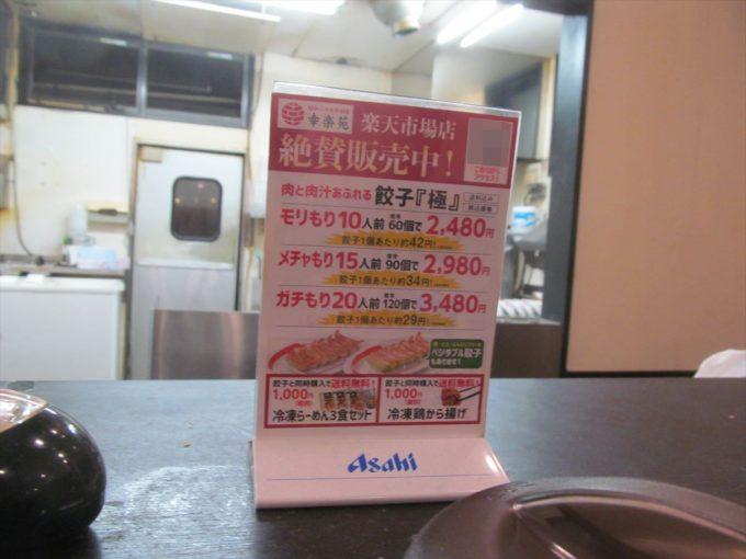 kourakuen-sauce-cutlet-don-20191212-010