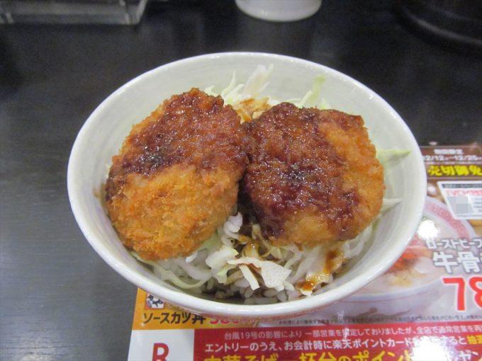 kourakuen-sauce-cutlet-don-20191212-013