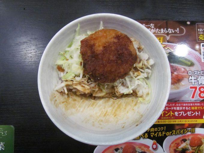 kourakuen-sauce-cutlet-don-20191212-040