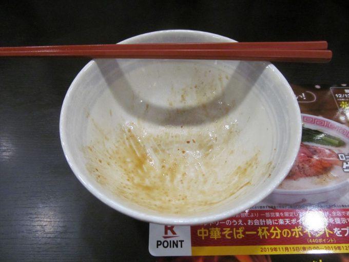 kourakuen-sauce-cutlet-don-20191212-046