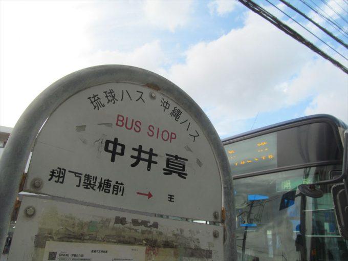 marugame-seimen-kotobukiooebiudon-20191227-001