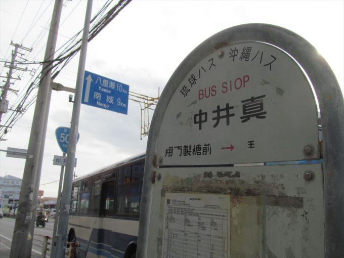 marugame-seimen-kotobukiooebiudon-20191227-002