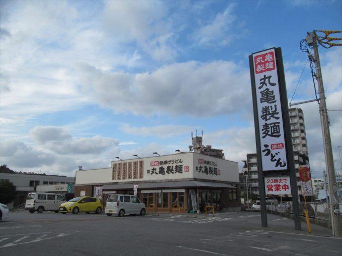 marugame-seimen-kotobukiooebiudon-20191227-009