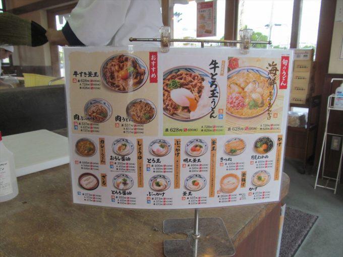 marugame-seimen-kotobukiooebiudon-20191227-018