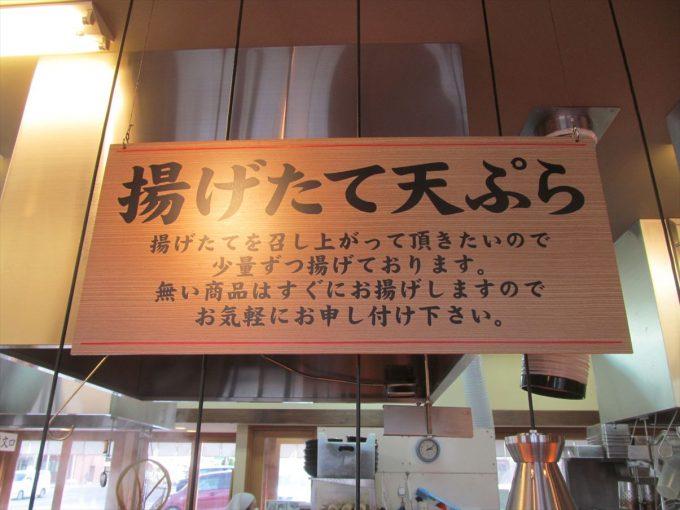 marugame-seimen-kotobukiooebiudon-20191227-048