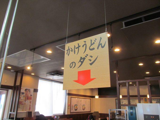 marugame-seimen-kotobukiooebiudon-20191227-055