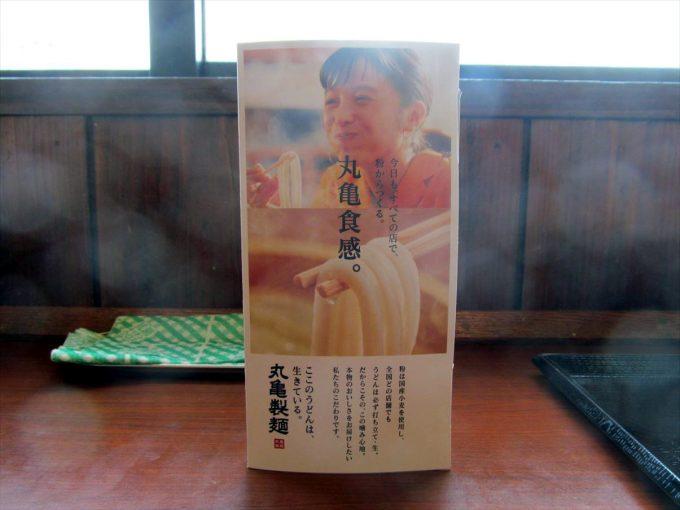 marugame-seimen-kotobukiooebiudon-20191227-067