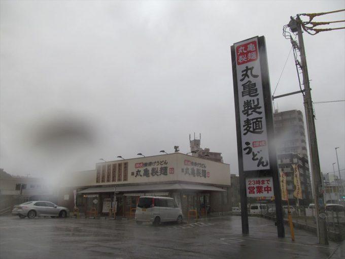marugame-seimen-nikuudon-niku4bai-20191226-018