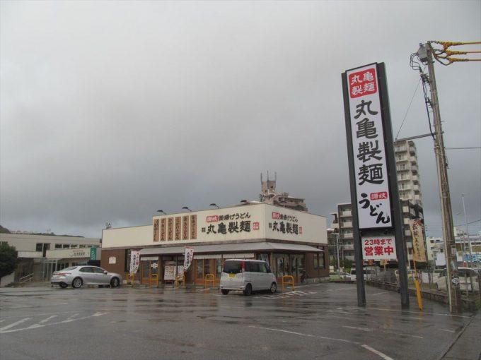 marugame-seimen-nikuudon-niku4bai-20191226-023