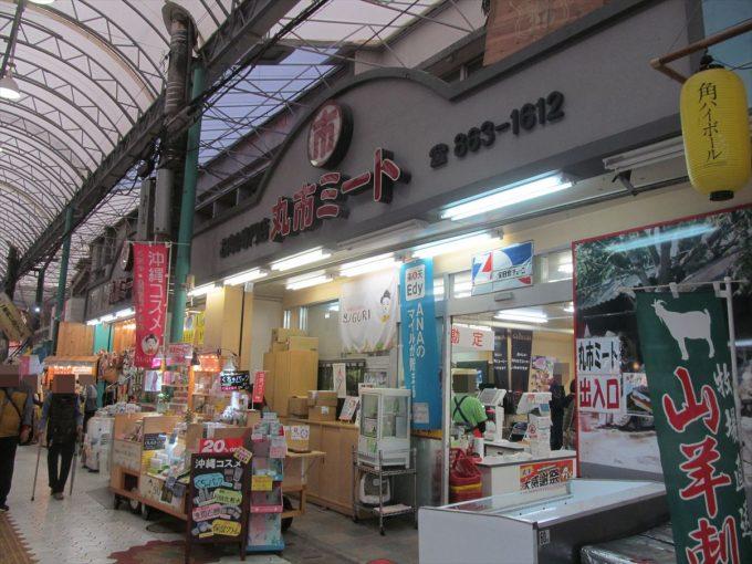 maruichi-meat-makishi-close-20191230-022