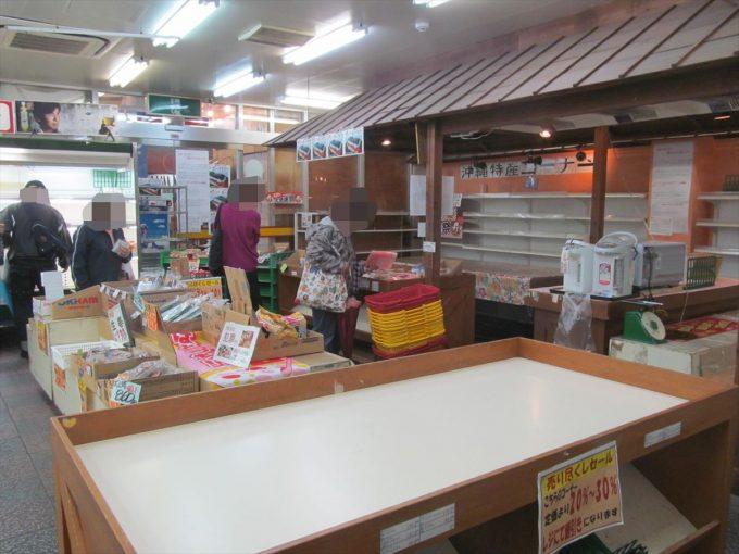 maruichi-meat-makishi-close-20191230-029