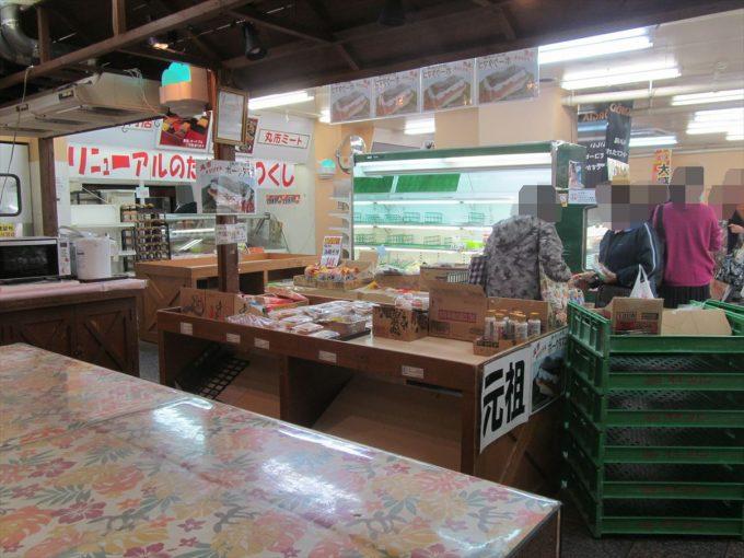 maruichi-meat-makishi-close-20191230-034