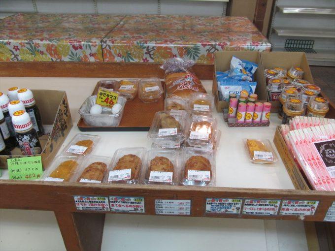 maruichi-meat-makishi-close-20191230-035