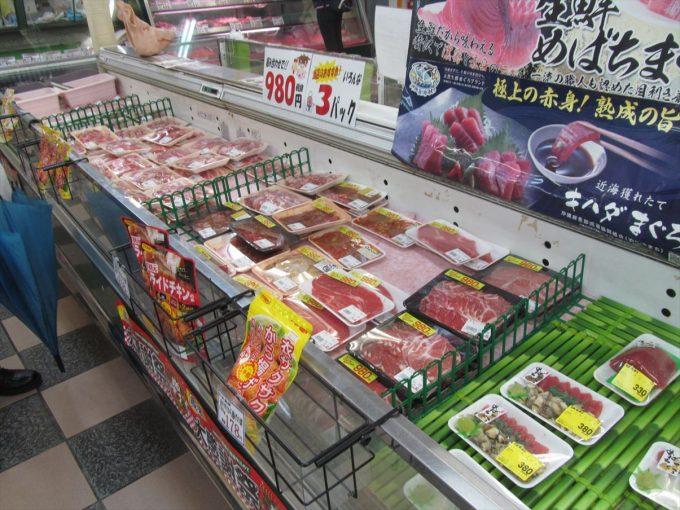 maruichi-meat-makishi-close-20191230-037