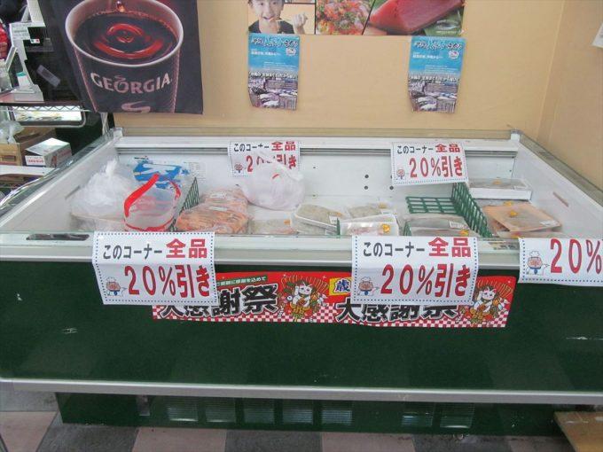 maruichi-meat-makishi-close-20191230-038