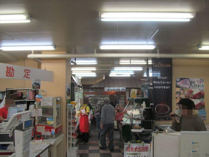 maruichi-meat-makishi-close-20191230-041