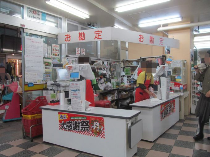 maruichi-meat-makishi-close-20191230-042