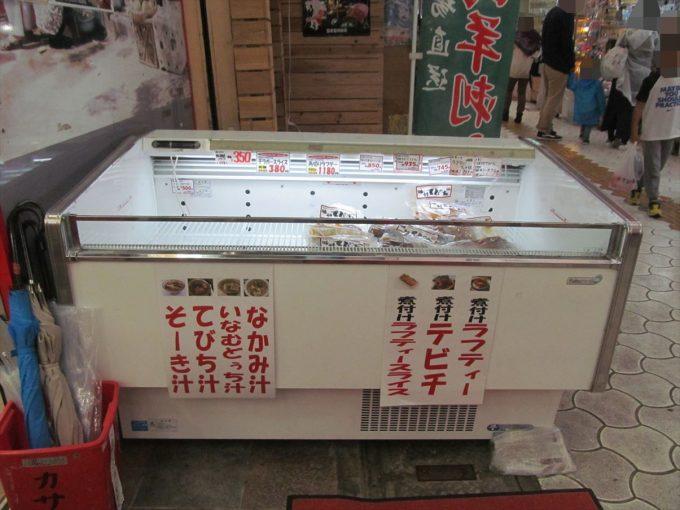 maruichi-meat-makishi-close-20191230-052