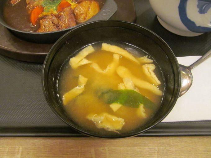 matsuya-beef-stew-teishoku-20191217-060