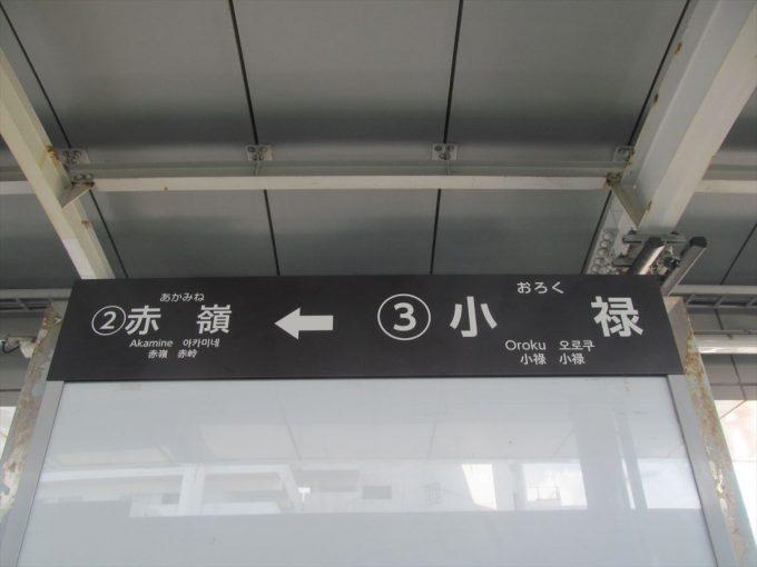 sukiya-shiraganegi-agedama-ontama-20191225-001