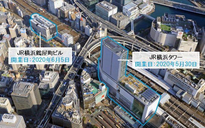 JR横浜タワー_航空写真_1205_20200128