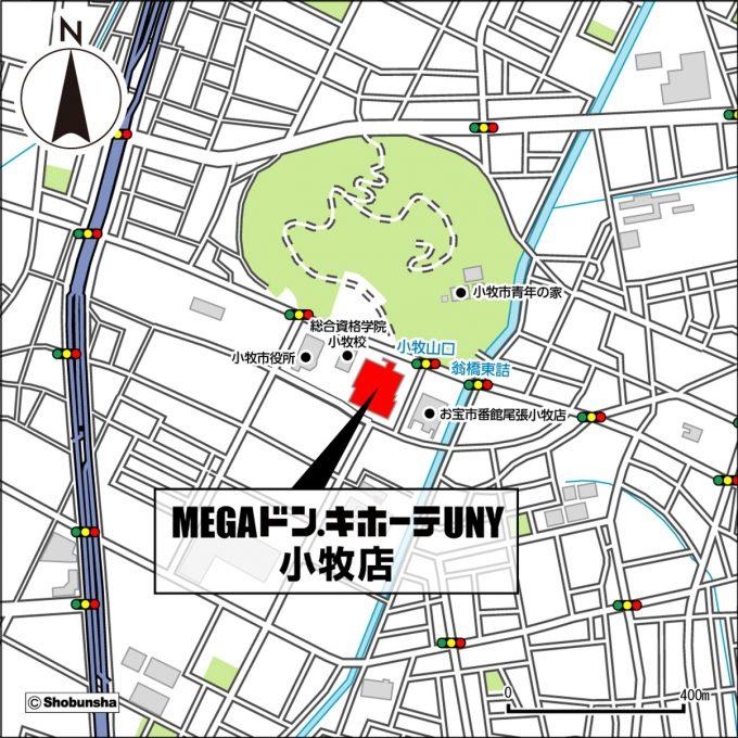 MEGAドンキホーテUNY小牧店_地図_1205_20200120