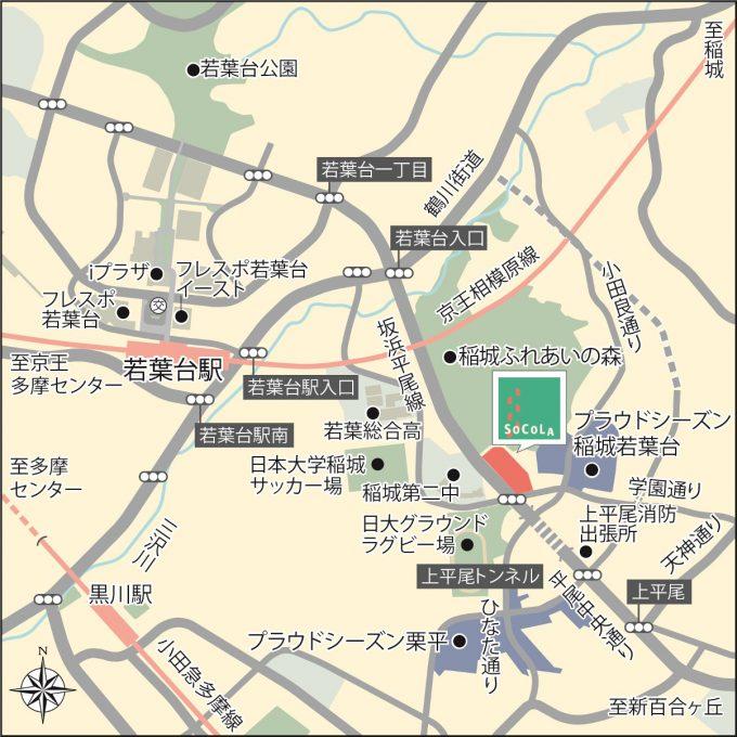 ソコラ若葉台_地図_1205_20200117